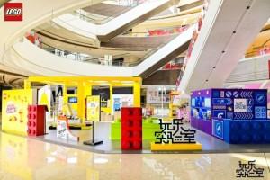 乐高®玩乐实验室快闪店登陆上海南丰城,限时开启 数字科技和拼搭融合,打造玩乐新体验